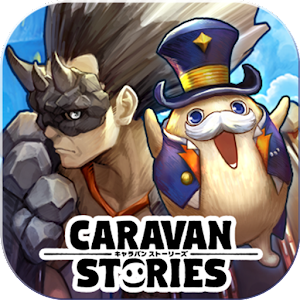 Caravan Stories | Traditional Chinese