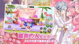 Screenshot 7: Astra Tale-The Story of Love and Bonds-
