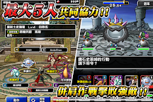 Screenshot 2: Dragon Quest Monsters: Super Light | Traditional Chinese
