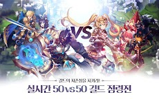 Screenshot 9: Touch Monsters for Kakao