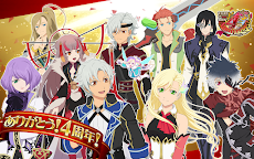Screenshot 9: Tales of the Rays | Japanese