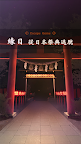 Screenshot 6: Escape from the Japanese Festival | Traditional Chinese