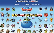 Screenshot 9: Dragon Quest Monsters: Super Light | Traditional Chinese
