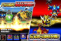 Screenshot 5: Dragon Quest Monsters: Super Light | Traditional Chinese