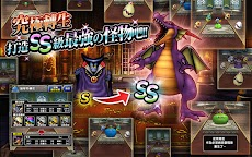 Screenshot 12: Dragon Quest Monsters: Super Light | Traditional Chinese