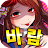 Died If Cheating [chapter of Idol] | Korean