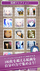 Screenshot 5: Re:0 Puzzle Collection