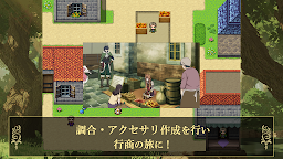 Screenshot 5: 盾之勇者成名錄Relive The Animation
