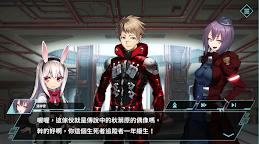 Screenshot 8: TOKYO NECRO SUICIDE MISSION | Traditional Chinese