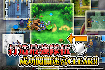 Screenshot 6: Dragon Quest Monsters: Super Light | Traditional Chinese