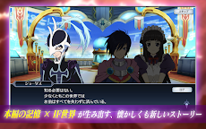 Screenshot 3: Tales of the Rays | Japanese