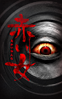 Screenshot 1: Escape game : Red Woman | Japanese
