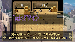 Screenshot 4: 盾之勇者成名錄Relive The Animation