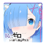 Icon: Re:0 Puzzle Collection