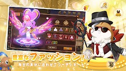 Screenshot 4: Astra Tale-The Story of Love and Bonds-
