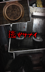 Screenshot 5: Escape game : Red Woman | Japanese