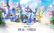 Screenshot 12: Touch Monsters for Kakao