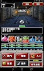 Screenshot 7: Dragon Quest Monsters: Super Light | Traditional Chinese