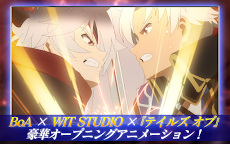 Screenshot 5: Tales of the Rays | Japanese