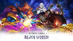 Screenshot 5: Touch Monsters for Kakao
