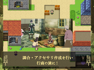 Screenshot 17: 盾之勇者成名錄Relive The Animation