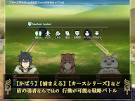 Screenshot 9: 盾之勇者成名錄Relive The Animation