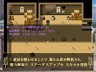 Screenshot 10: 盾之勇者成名錄Relive The Animation