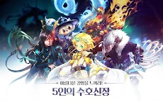 Screenshot 8: Touch Monsters for Kakao