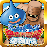 Icon: Dragon Quest Monsters: Super Light | Traditional Chinese