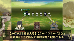 Screenshot 3: 盾之勇者成名錄Relive The Animation