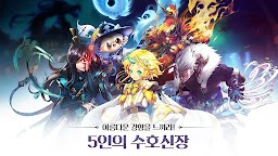 Screenshot 2: Touch Monsters for Kakao