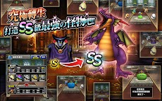 Screenshot 18: Dragon Quest Monsters: Super Light | Traditional Chinese