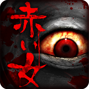 Escape game : Red Woman | Japanese