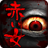 Icon: Escape game : Red Woman | Japanese