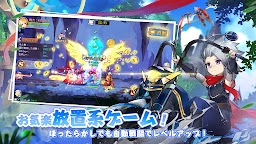 Screenshot 5: Astra Tale-The Story of Love and Bonds-