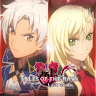 Icon: Tales of the Rays | Japanese