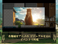 Screenshot 8: 盾之勇者成名錄Relive The Animation