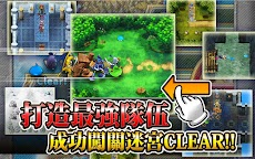 Screenshot 10: Dragon Quest Monsters: Super Light | Traditional Chinese