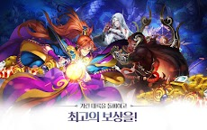 Screenshot 11: Touch Monsters for Kakao