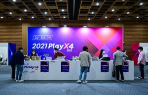 2021 Playx4 Online B2B Emerges as New Alternative for Global Businesses