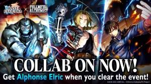 Last Cloudia x Fullmetal Alchemist: Brotherhood Collaboration Available Now