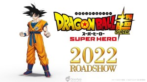 Dragon Ball Super: Super Hero Movie Reveals Teaser and 2022 Release!