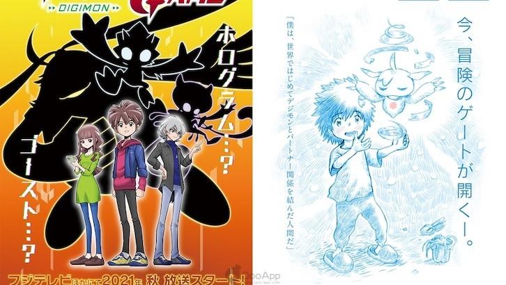 Digimon Gets New Digimon Ghost Game TV Anime & New Digimon Adventure 02 Anime Film