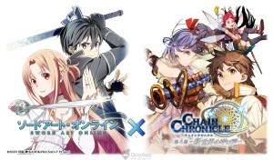Chain Chronicle x SAO Collaboration Starts on August 8! Collaboration PV Revealed!