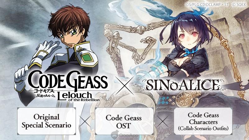 SINoALICE Global x Code Geass Collaboration Runs Until October 8