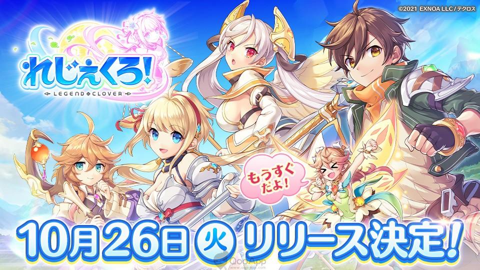 Legend Clover Bishojo Heroes SRPG Launching for PC & Mobile on October 26