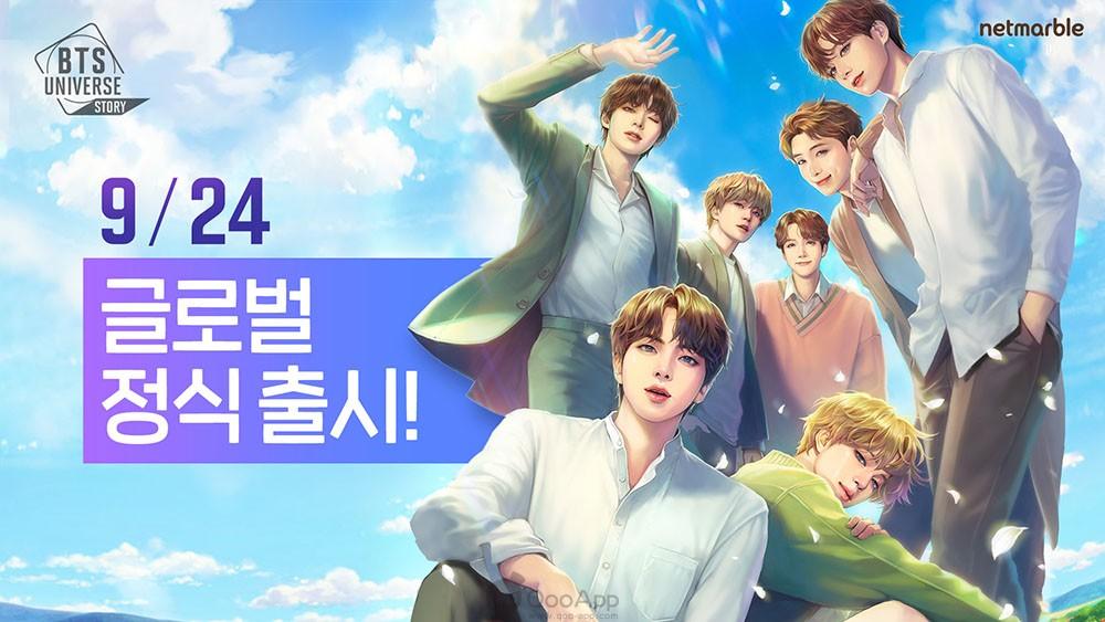 넷마블, 스토리 소셜 게임 'BTS 유니버스 스토리' 정식 출시