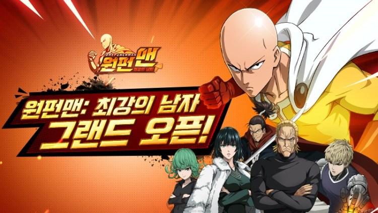 원작 완벽 구현 '원펀맨: 최강의 남자', 정식 출시