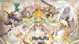 日系本格幻想消除x RPG 手遊《因格瑪の預言: Puzzle & Tales》動畫 PV 首曝 預計夏末台港澳正式上線!