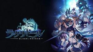這是從絕望開始的鎮魂譚!日本 Grams 發表手機遊戲新作《Ragnador 妖怪皇帝與最終的夜叉姬》 預定2021年9月推出